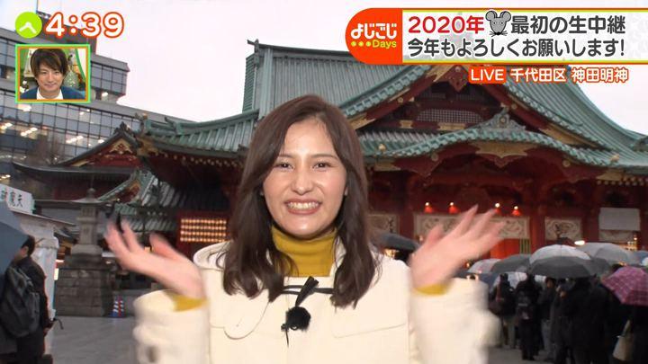 2020年01月07日池谷実悠の画像04枚目