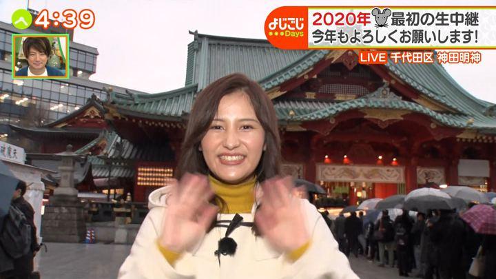 2020年01月07日池谷実悠の画像05枚目