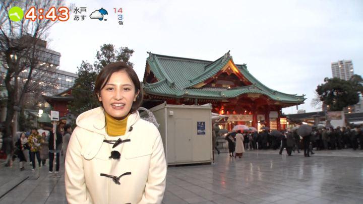 2020年01月07日池谷実悠の画像06枚目