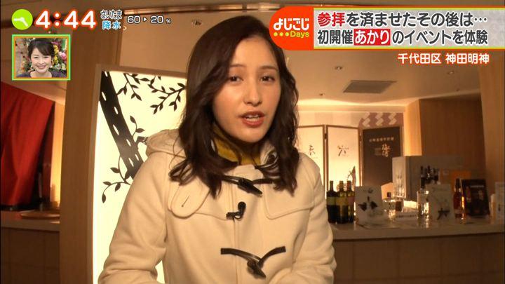 2020年01月07日池谷実悠の画像11枚目