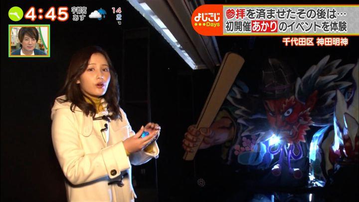 2020年01月07日池谷実悠の画像15枚目