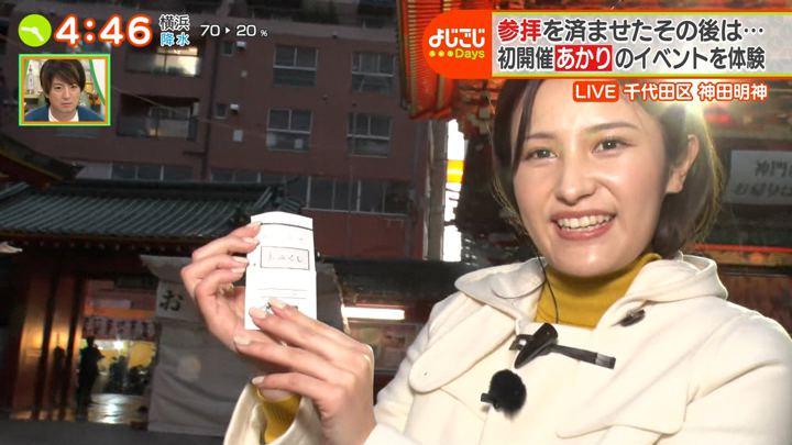 2020年01月07日池谷実悠の画像17枚目