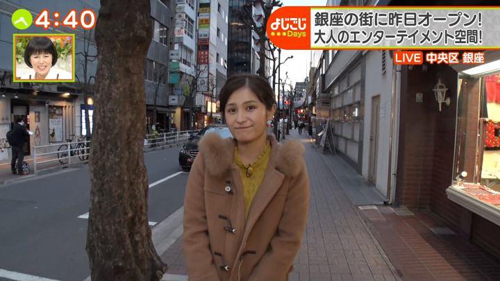 2020年01月16日池谷実悠の画像02枚目