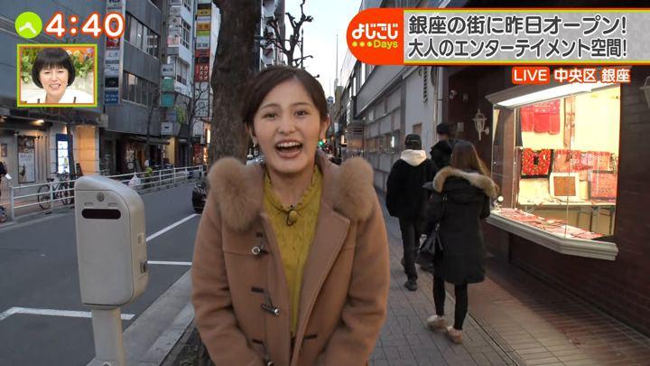 2020年01月16日池谷実悠の画像03枚目