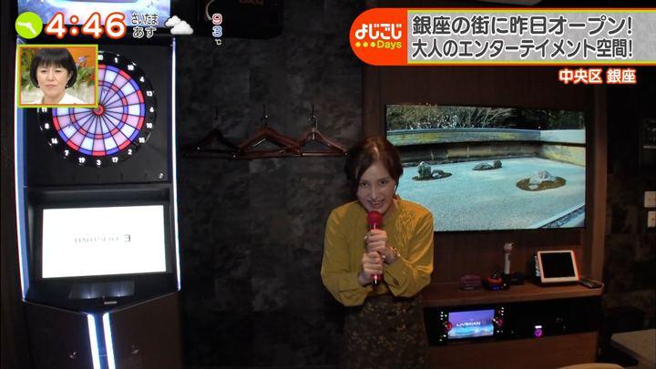 2020年01月16日池谷実悠の画像09枚目