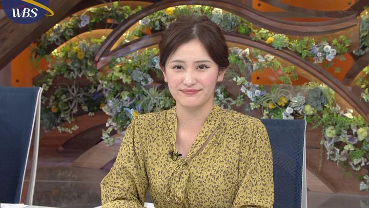 2020年01月24日池谷実悠の画像02枚目