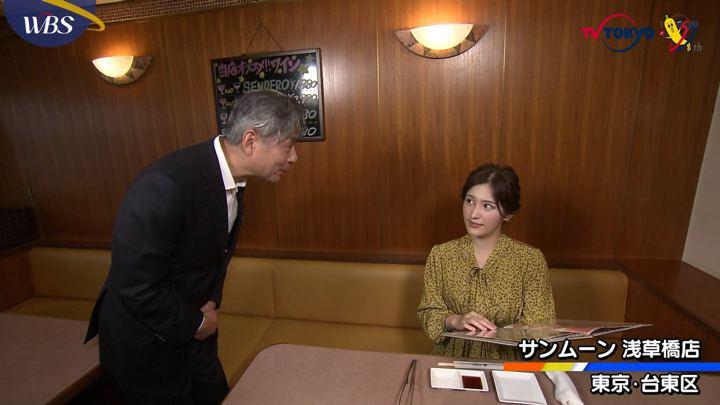2020年01月24日池谷実悠の画像03枚目