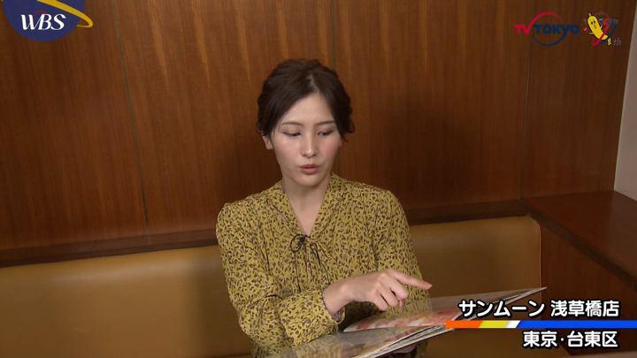 2020年01月24日池谷実悠の画像04枚目