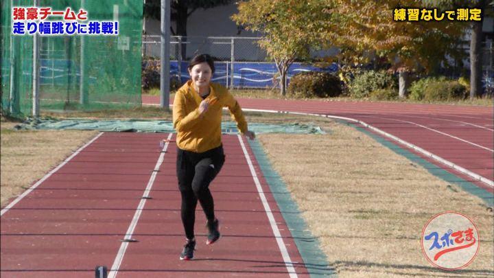2020年02月02日池谷実悠の画像02枚目