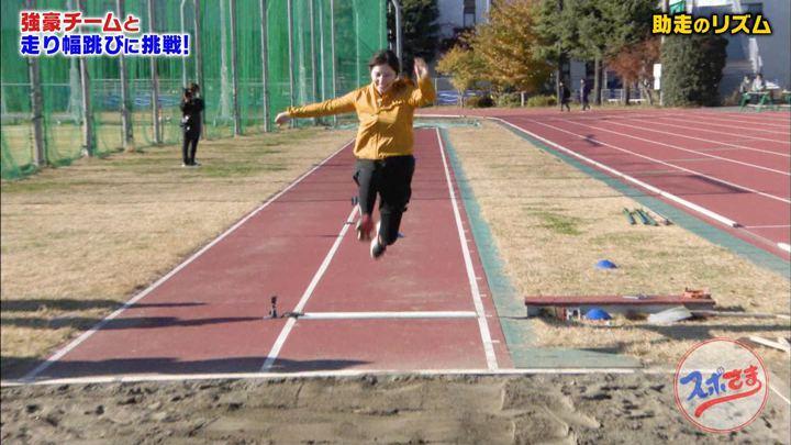 2020年02月02日池谷実悠の画像16枚目