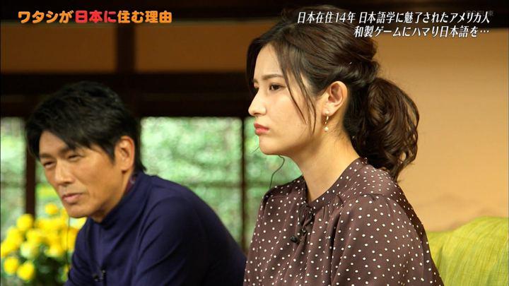 2020年02月03日池谷実悠の画像02枚目