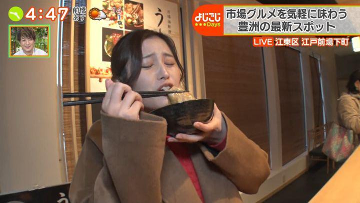 2020年02月04日池谷実悠の画像16枚目