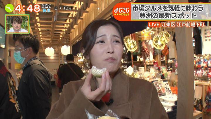 2020年02月04日池谷実悠の画像25枚目