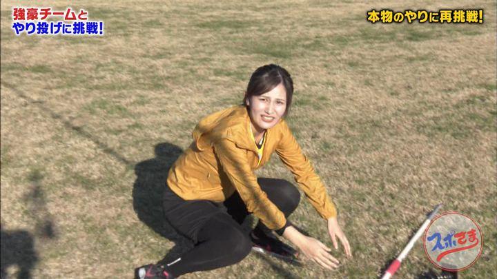 2020年02月09日池谷実悠の画像09枚目