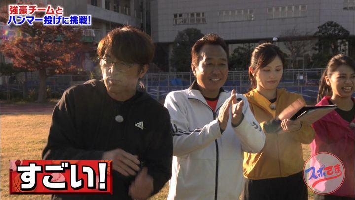 2020年02月09日池谷実悠の画像11枚目