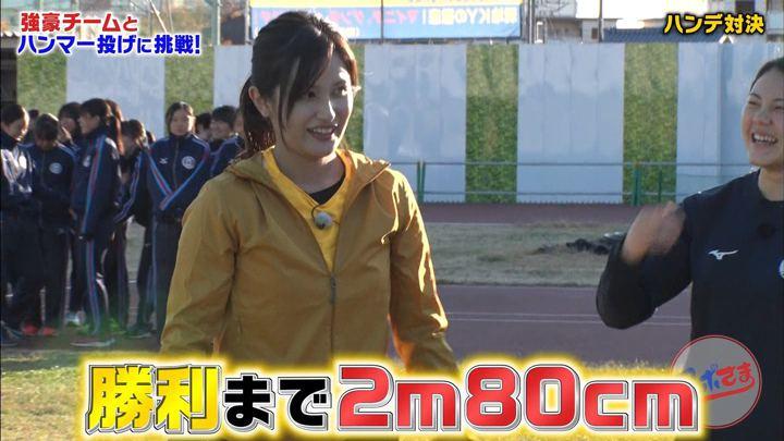2020年02月09日池谷実悠の画像22枚目