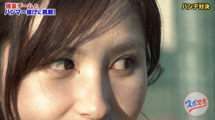 2020年02月09日池谷実悠の画像25枚目