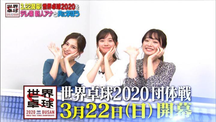 2020年02月10日池谷実悠の画像34枚目