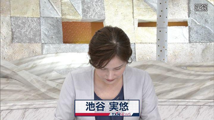 2020年02月16日池谷実悠の画像02枚目
