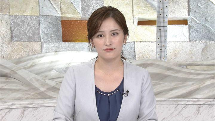 2020年02月16日池谷実悠の画像04枚目