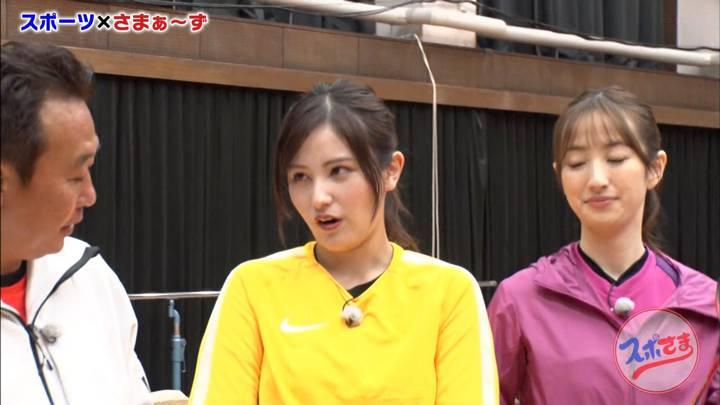 2020年02月23日池谷実悠の画像02枚目
