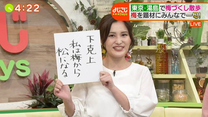 2020年02月25日池谷実悠の画像12枚目