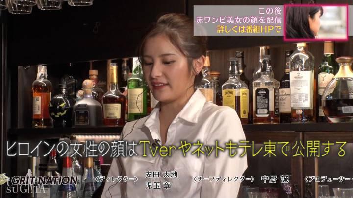 2020年02月29日池谷実悠の画像04枚目