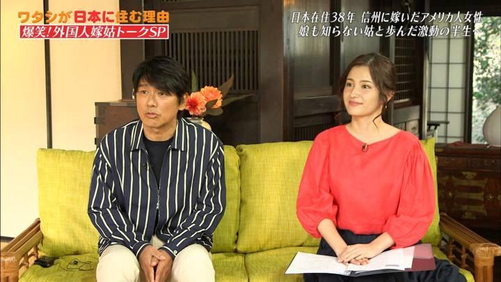2020年03月09日池谷実悠の画像06枚目