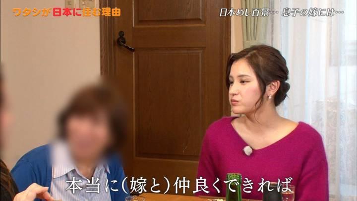 2020年03月09日池谷実悠の画像15枚目