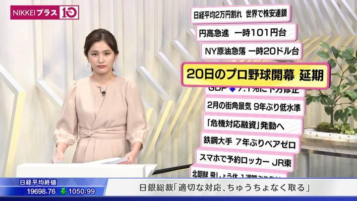 2020年03月09日池谷実悠の画像18枚目