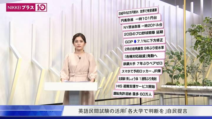 2020年03月09日池谷実悠の画像20枚目