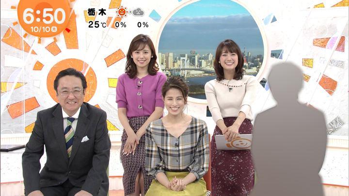 2019年10月10日井上清華の画像02枚目
