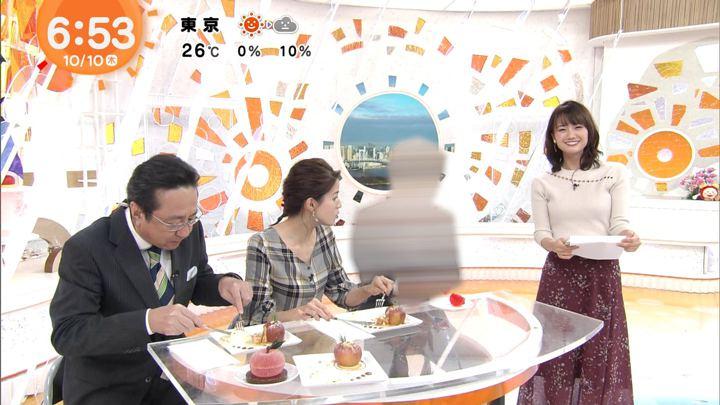 2019年10月10日井上清華の画像03枚目