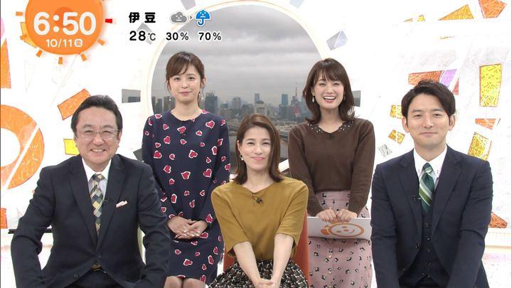 2019年10月11日井上清華の画像02枚目