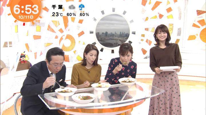 2019年10月11日井上清華の画像03枚目
