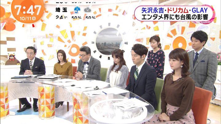 2019年10月11日井上清華の画像05枚目