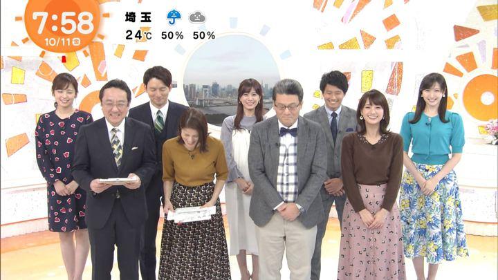 2019年10月11日井上清華の画像06枚目