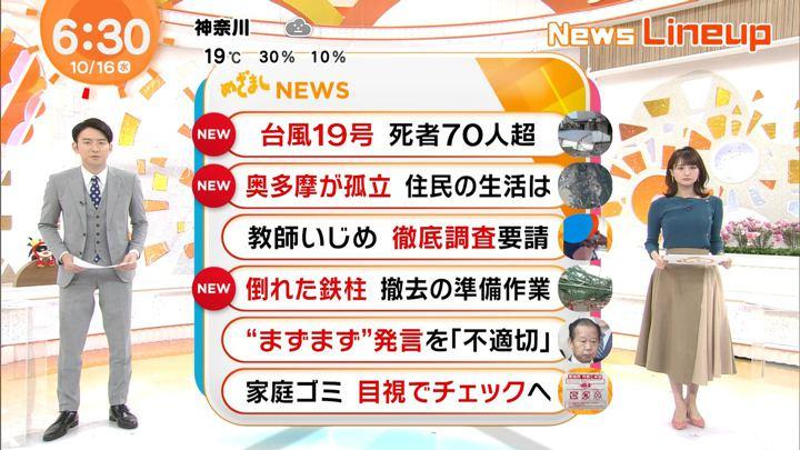 2019年10月16日井上清華の画像06枚目