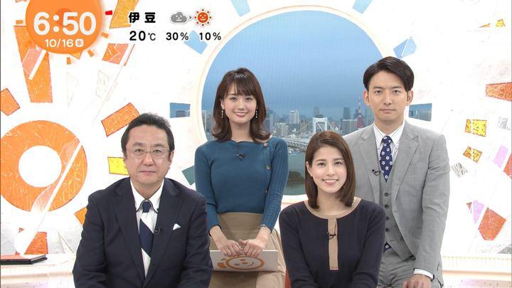 2019年10月16日井上清華の画像09枚目