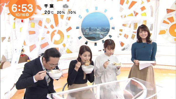 2019年10月16日井上清華の画像10枚目
