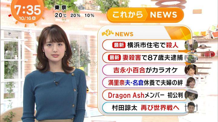 2019年10月16日井上清華の画像11枚目