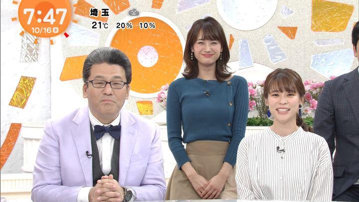 2019年10月16日井上清華の画像12枚目