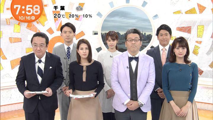 2019年10月16日井上清華の画像13枚目