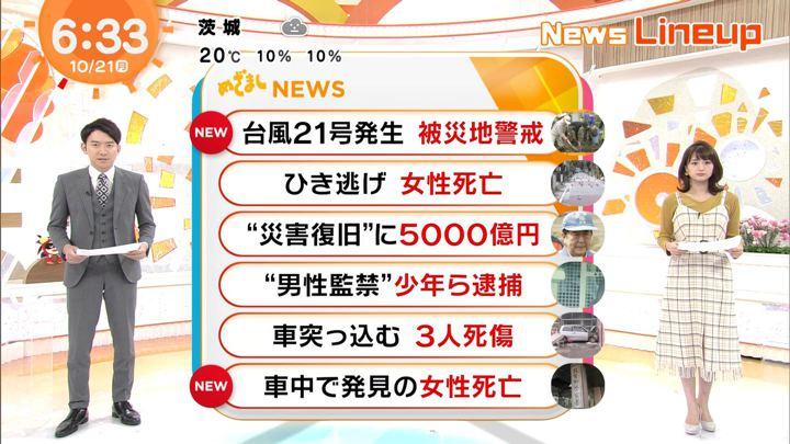 2019年10月21日井上清華の画像01枚目