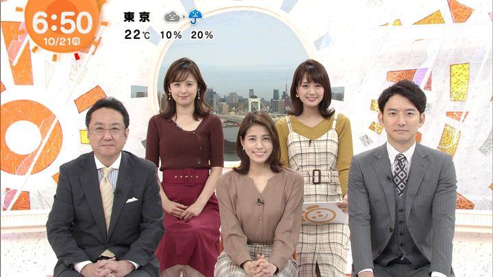2019年10月21日井上清華の画像02枚目