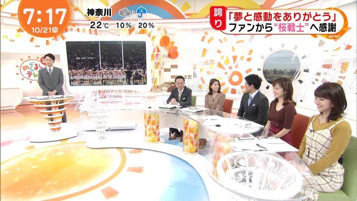 2019年10月21日井上清華の画像03枚目