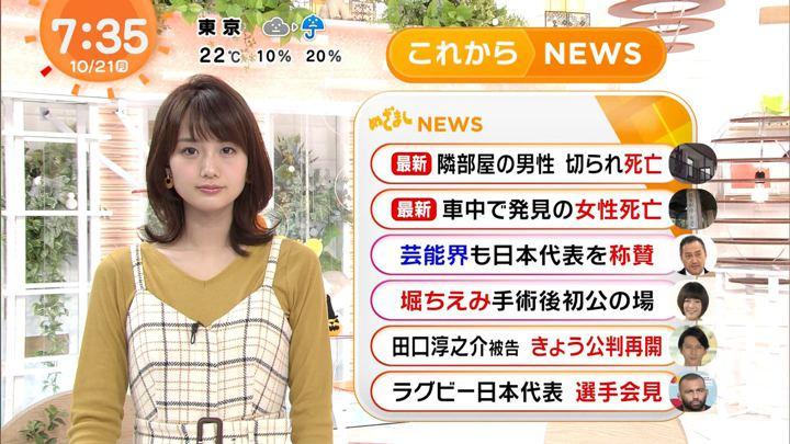 2019年10月21日井上清華の画像04枚目