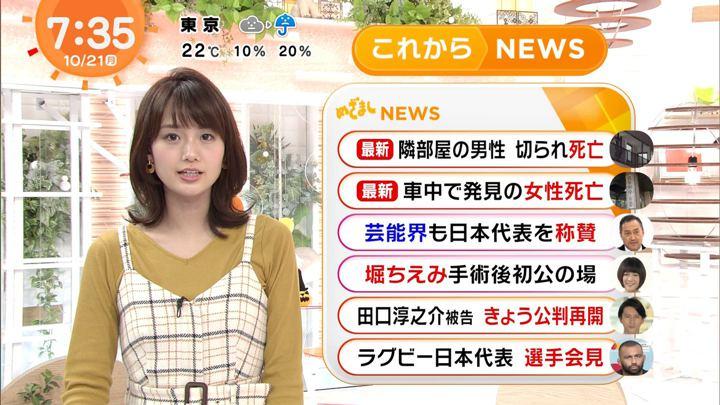 2019年10月21日井上清華の画像05枚目