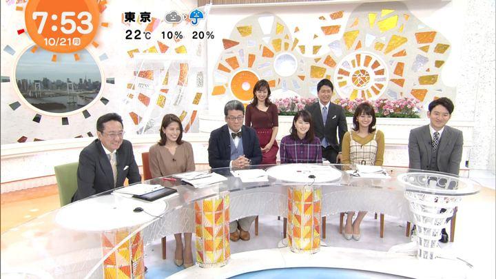 2019年10月21日井上清華の画像06枚目