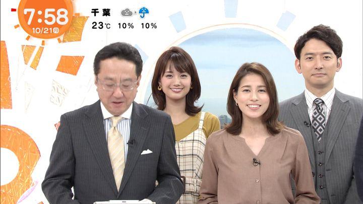 2019年10月21日井上清華の画像07枚目